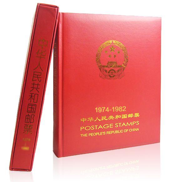 1980年邮票年册(北方册)