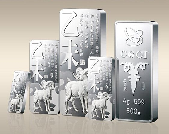 羊年贺岁银条 200克