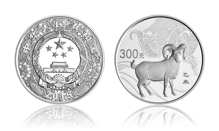 2015 羊年 圆形 1公斤 银币
