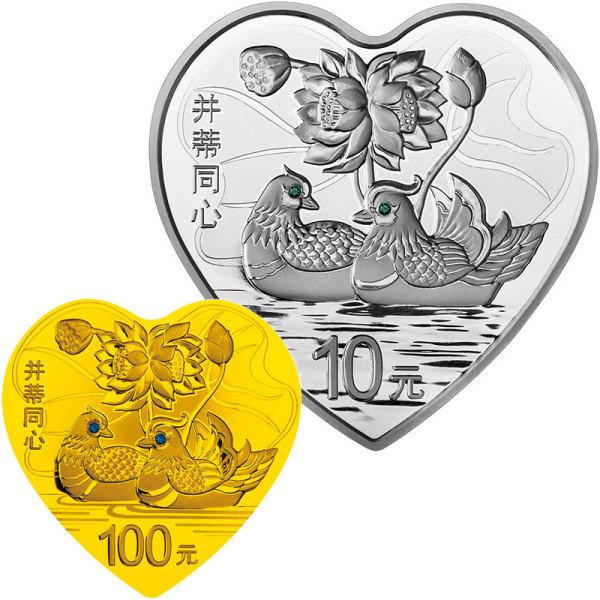 2015 吉祥文化金银纪念币 并蒂同心 金银套装