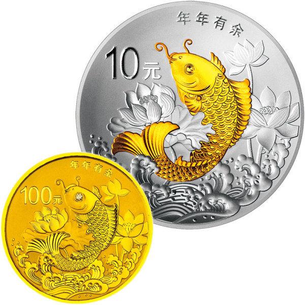 2015 吉祥文化 金银纪念币 金银套装