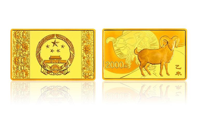 2015 羊年 方形 5盎司 金币