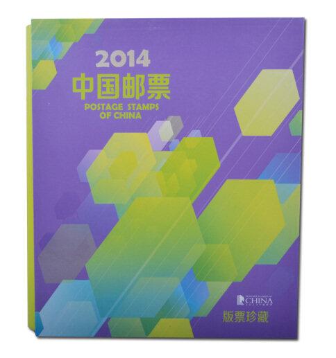 2014年大版册