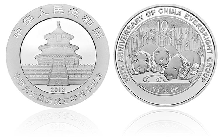 2013年 中国光大集团成立30周年 熊猫加字 1盎司 银币